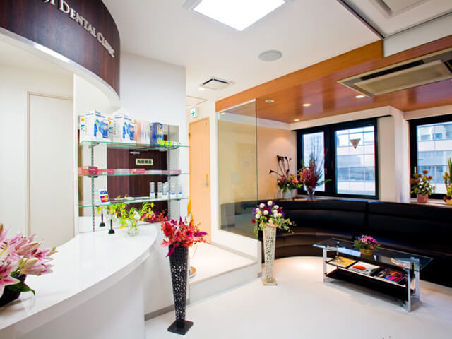 Takeru Clinic (dental)